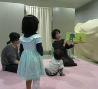 すくすくレポートvol.8 子どもと、松江市立図書館