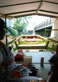 不昧公200年祭 茶の湯堀川遊覧船