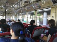 バスでプチ旅