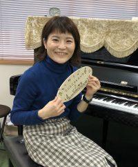 第24回 音楽で人生を豊かに♪小林聡子先生×「リトミック」