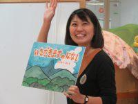第25回 「あなたのいのちが大事」食育インストラクター(狩猟免許も!) 森脇香奈江さん×「いただきますのはなし」